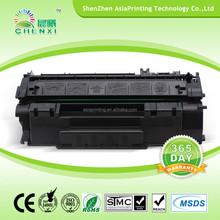 Q7553A toner cartridge for hp 1160/1160LE/1320/LBP-3300/P2015 printer cartridge