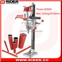high quality 2050w mini hand drill machine drilling price