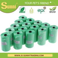 custom printed biodegradable dog poop bags