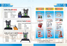 6yy-230 Type Groudnut, Olive or Soybean Automatic Hydraulic- Oil Press Oil Mill