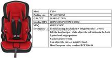 YY04A02 good sales Baby children Car Seat ECE-R44/04 9-36kgs