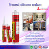 Neutral Silicone Sealant/ thermal insulation silicone sealant/ silicone sealant grey rtv silicone gasket maker
