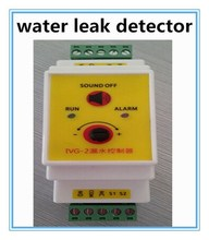 How to prevent water leakage in hosting data center?Use leak detector water