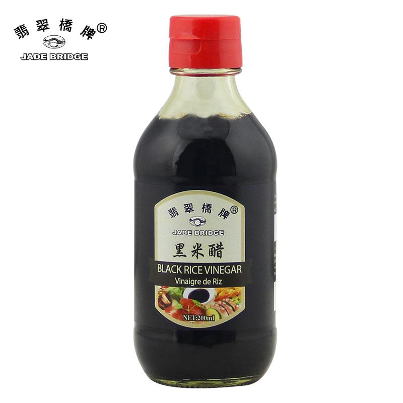 할랄 (halal) 중국어 Black 쌀 식초 대 한 요리 from Deslyfoods