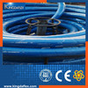 FATTY FOODS SUCTION AND DELIVERY HOSE WHITE LINING - BLUE HELIX GROOVED COVER