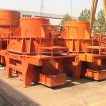 PCL-750 Vertical impact crusher price