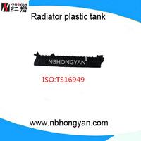 high temperature plastic tanks, auto parts in radiator for AUDI