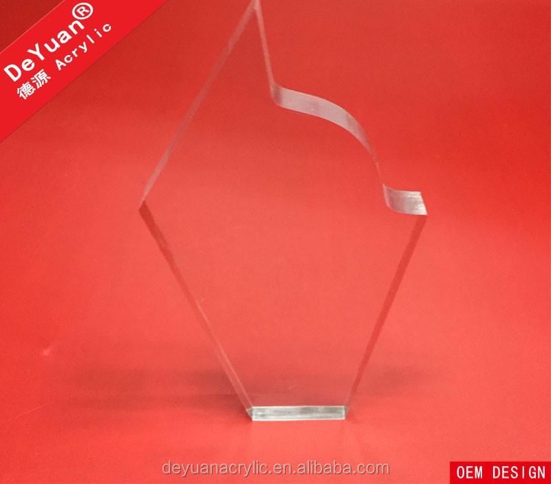 Acrylic Award And Trophy (1).jpg