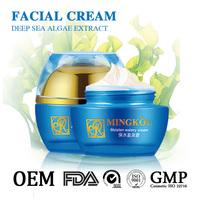 Brand new dark spot removing cream for All Skin 881057