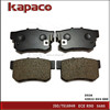 High Performance Genuine Car Brake Pads for ACURA HONDA ISUZU D536 43022-SV4-000