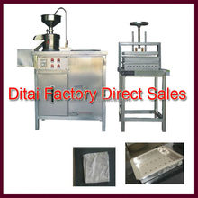Factory Directly Supply Cheap Soy Milk and Tofu Machine