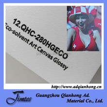 trade assurance art photo canvas manufacture