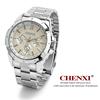 China Watch Wrist Watch,Sport Watch ,Quartz Stainless Steel Back Watch
