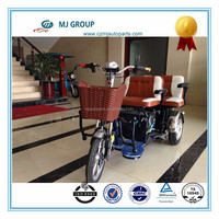 aluminum alloy old lady electric tricycle