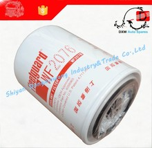 Fleetguard heater fuel filter for cummins engine WF2076 4058965