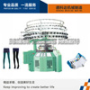 /p-detail/alta-velocidad-de-buena-calidad-para-hacer-punto-del-calcet%C3%ADn-m%C3%A1quina-300002065297.html