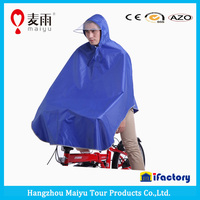 maiyu 100% polyester bicycle rain poncho for outdoor and workplace