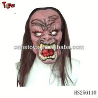 High quality description mask halloween