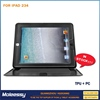 Well for ipad 2 rotating magnetic leather case