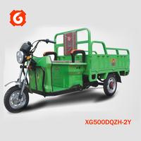 2015 new design Xinge 3-wheel electrical van best seller from Xinge