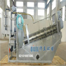 steel screw sludge dewatering machine