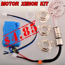 Stable motorcycle HID kit
