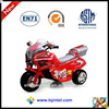 Plastic kids ride on toy motorcycle in Low Price