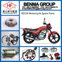 China Factory Sell Motorcycle Parts ,HAO JIN 150cc Motorcycle Parts ,Verious Haojin Motorcycle Parts