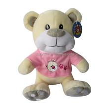 High quality gummy bear stuffed animals toys making teddy bear skins