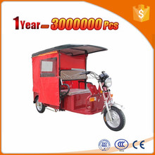 hot selling electric three wheel motorcycle