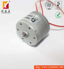 20000rpm high speed 12v micro dc electric toy car motor manufacturers