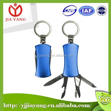 2015 china magic promotion gift of keychain and knife