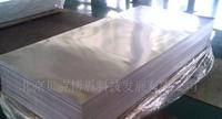 fluorocarbon aluminum veneer