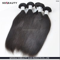 Virgin unprocessed straight request hair products