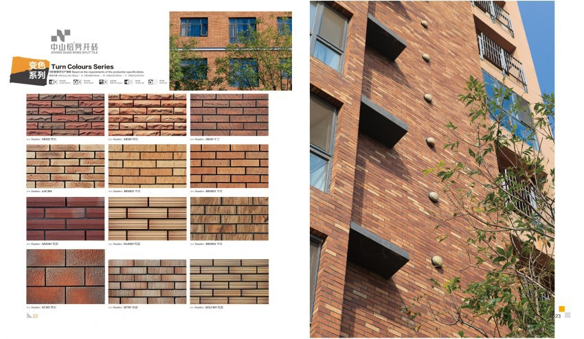 Decorative Clay Tile Clinker Tile Sandstone Bricks