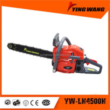 Best quality Professional chainsaw trousers YW-LH4500H