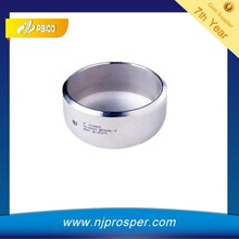 China supplier butt welded aluminum pipe end caps, pipe end caps