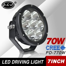 auto parts 12v 24v 7 inch 70w Spot beam cre e round led offroad driving lights