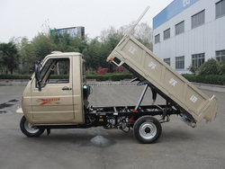 chinese three wheel cargo motorcycle with enclosed cabin