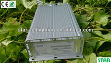 150w 24v outdoor waterproof led power supply