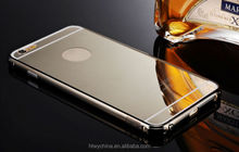 Gold Metal Aluminium Cases for Iphone 6 with mirror case,Royal aluminium bumper cases for iphone 6 with mirror cover