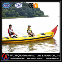 PVC inflatable floating banana boat