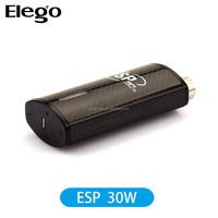 aspire ESP 30w 2015 Aspire newest e cig aspire mod VV Mod aspire 30w ESP box mod vs iStick 30w/iStick 50w