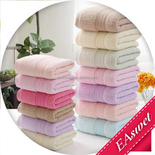 100% Cotton Jacquard Plain Dyed Dobby Bath Towel Set 50*100cm and 70*140cm