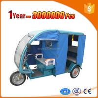 three wheel electric car for passengers