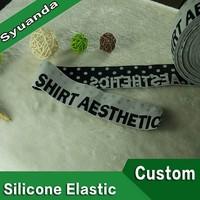 1 3/4 inch Custom Jacquard Silicone Garment Elastic Tape for Underwear