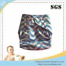 ashar diaper reuseable baby cloth diaper