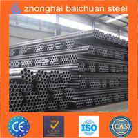 sch40 astm a106 black seamless steel pipe astm a120