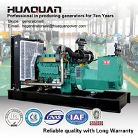 300kw hho dry power generator for sale