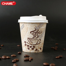 Coffee bean printed 9oz hot coffee paper cup with lids